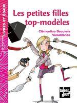 Vente EBooks : Les petites filles top-modèles  - Clémentine BEAUVAIS