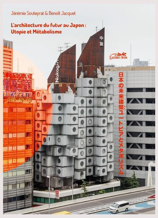 L'architecture du futur au Japon : utopie et métabolisme
