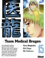 Vente EBooks : Team medical dragon - Tome 15  - Taro Nogizaka
