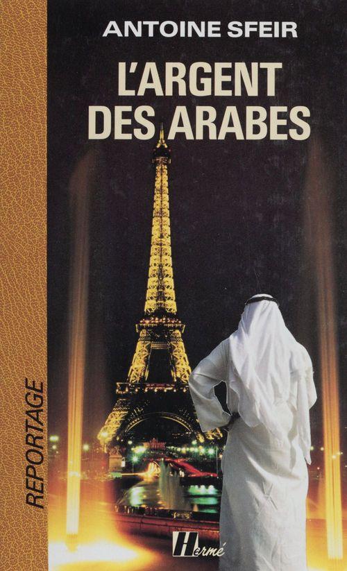 L'argent des arabes