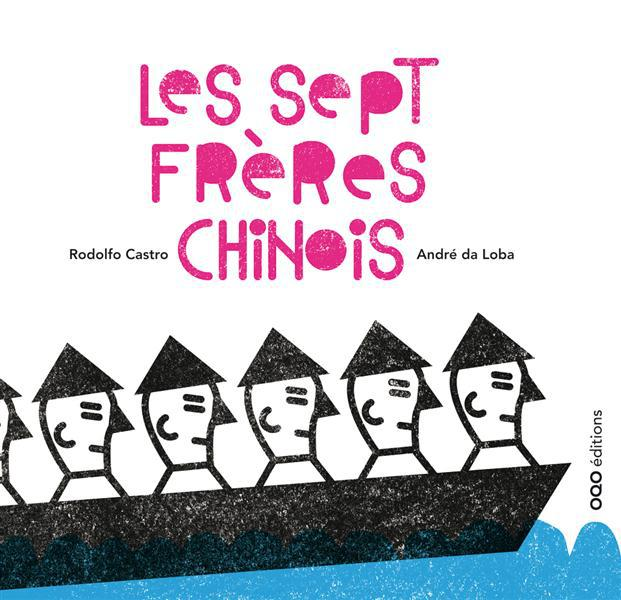 les sept frères chinois