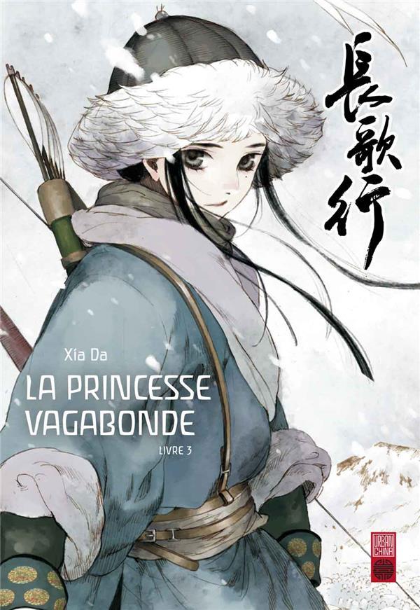 La princesse vagabonde T.3