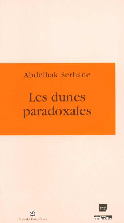 Les Dunes Paradoxales