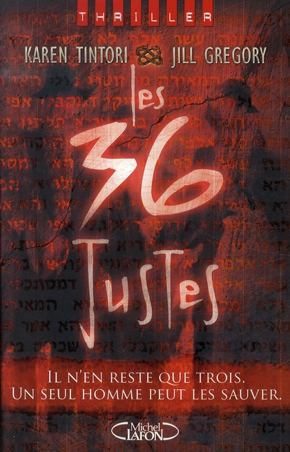 Les 36 justes