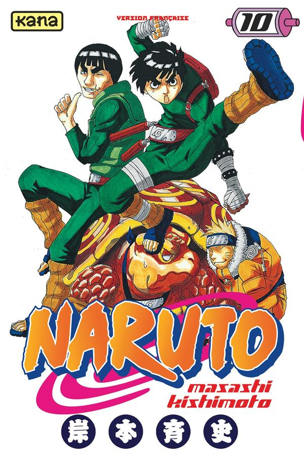 NARUTO T.10