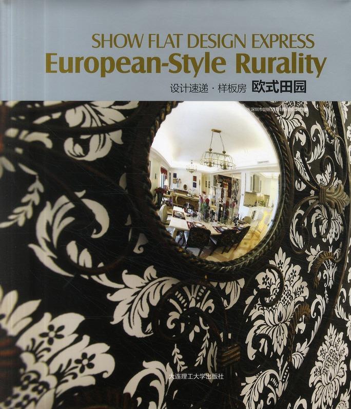 European-style rurality ; showflat design express