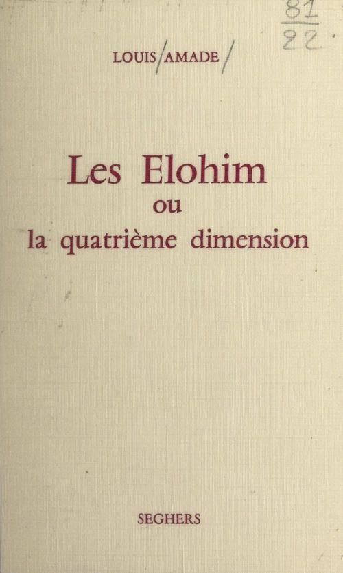 Les Elohim