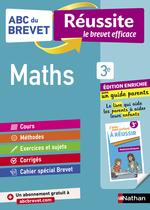 Vente Livre Numérique : ABC du Brevet Réussite Famille - Maths 3e  - Gilles Mora - Carole Feugere