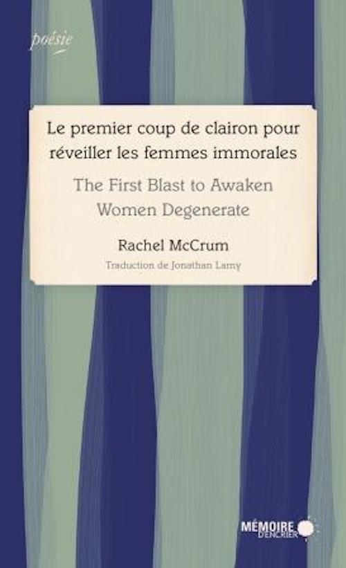 Le premier coup de clairon pour réveiller les femmes immorales - The First Blast to Awaken Women Degenerate