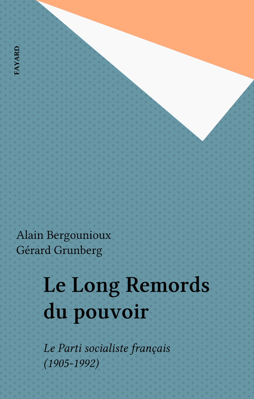 Le Long Remords du pouvoir