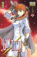 Gintama, tome 64  - Hideaki Sorachi - Hideaki Sorachi