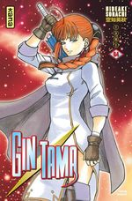 Vente EBooks : Gintama, tome 64  - Hideaki Sorachi
