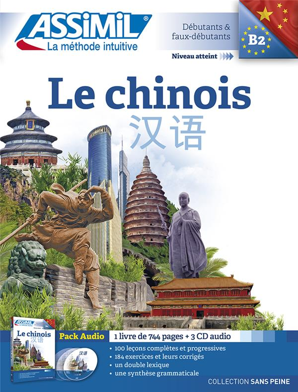 LE CHINOIS  -  DEBUTANTS ET FAUX-DEBUTANTS B2