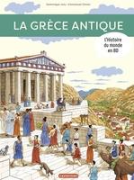 Vente Livre Numérique : L'Histoire du monde en BD - La Grèce antique  - M. C. Boisbourdain - Dominique Joly