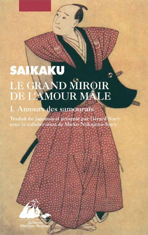 Le grand miroir de l'amour mâle t.1 ; amours des samouraïs