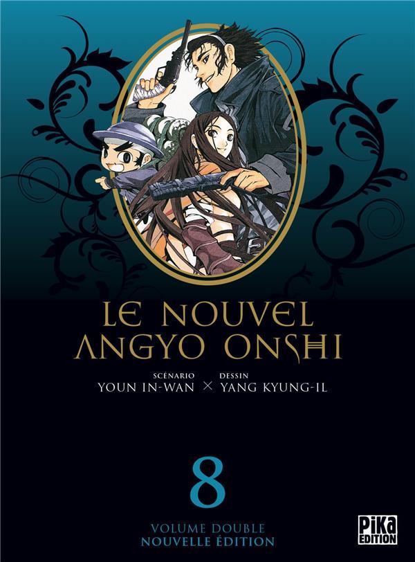 Le nouvel Angyo Onshi ; INTEGRALE VOL.8 ; T.15 ET T.16