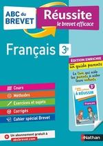 Vente EBooks : Français 3e - ABC du Brevet Réussite Famille - Brevet 2021 - Cours, Méthode, Exercices + Guide parents pour aider son enfant à r  - Cécile Cazanove de