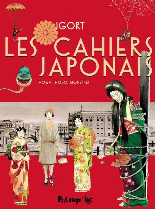 Les cahiers japonais - vol03