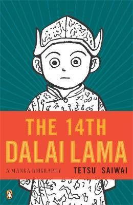 14th dalai lama, the