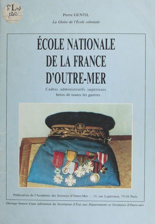 École nationale de la France d'outre-mer