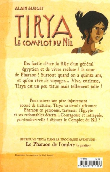 tirya - t01 - le complot du nil