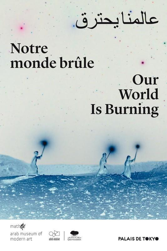 Notre monde brûle