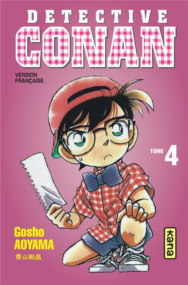 Detective Conan T.4