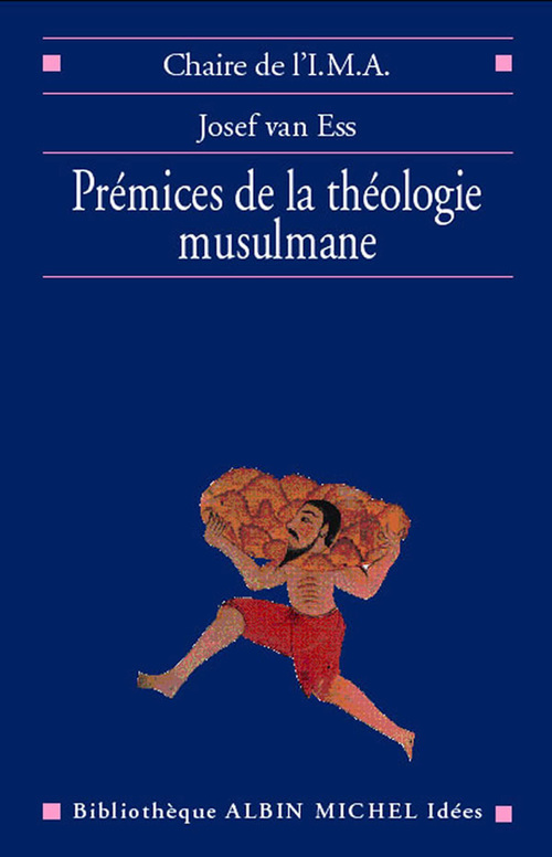 Premices de la theologie musulmane