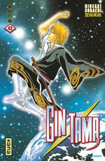 Vente EBooks : Gintama - Tome 43  - Hideaki Sorachi