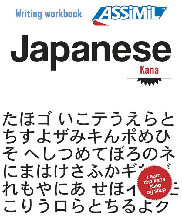 LES CAHIERS D'ECRITURE ; japanese t.1: kana