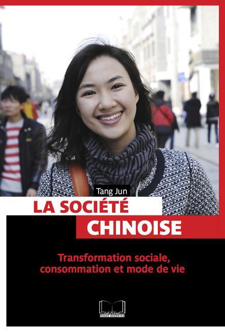 La société chinoise