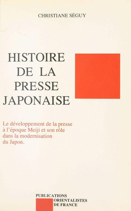 Histoire de la presse japonaise