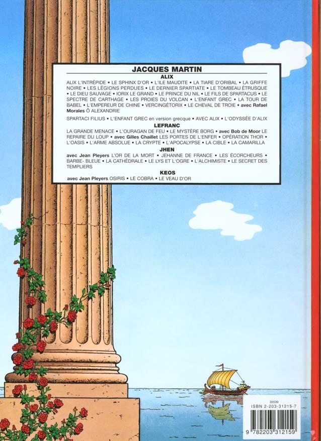 Alix T.15 ; l'enfant grec