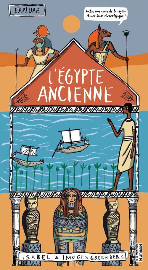 0xplore L'Egypte Ancienne