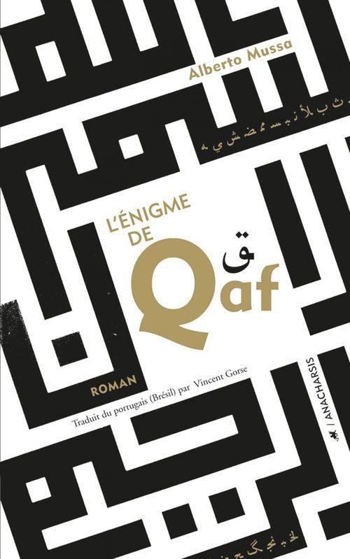 L'énigme de Qaf