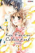 Vente Livre Numérique : Koi Furu Colorful T03  - Ai Minase