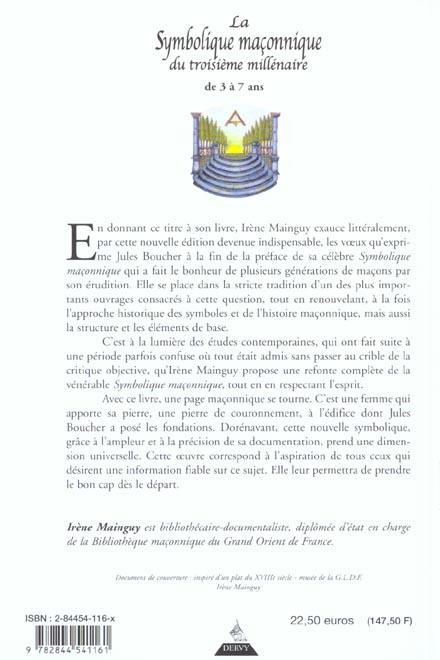 La symbolique maçonnique du troisième millénaire