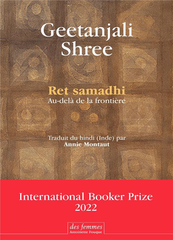 Ret Samadhi ; au-delà des frontières