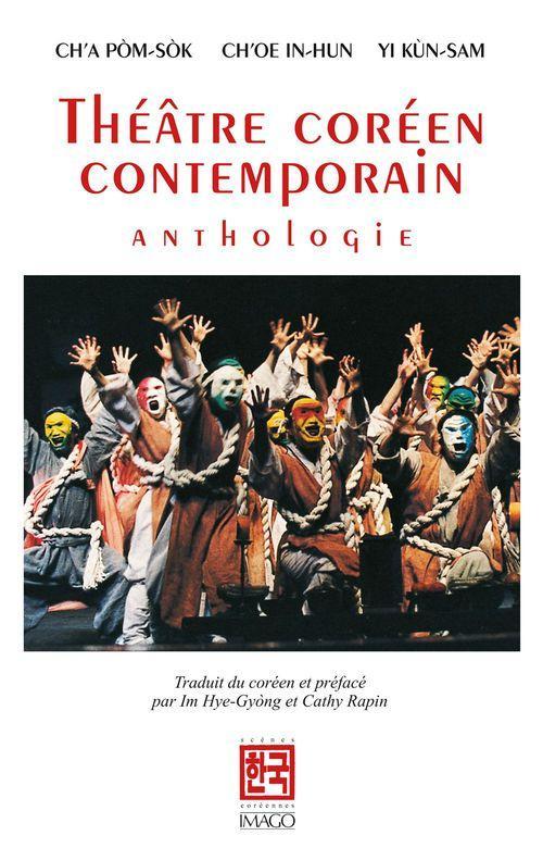 Théâtre coréen comtemporain ; anthologie