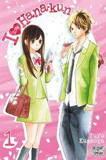 Vente Livre Numérique : I Love Hana-Kun T01  - Fuyu Kumaoka