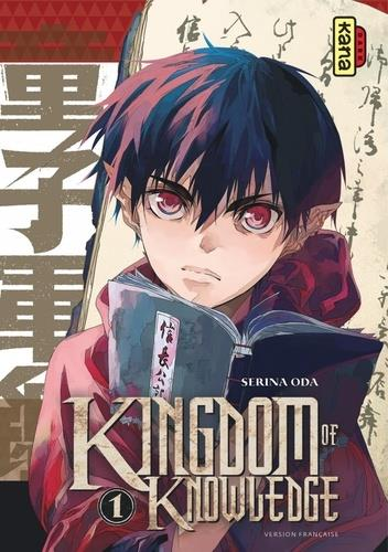 Kingdom of knowledge t.1