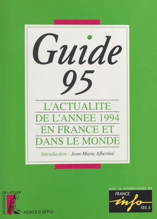 Guide 1995