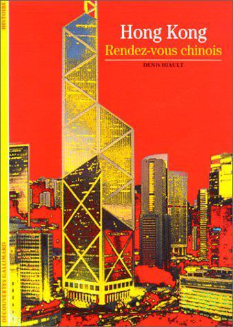 Hong Kong(Rendez-Vous Chinois)