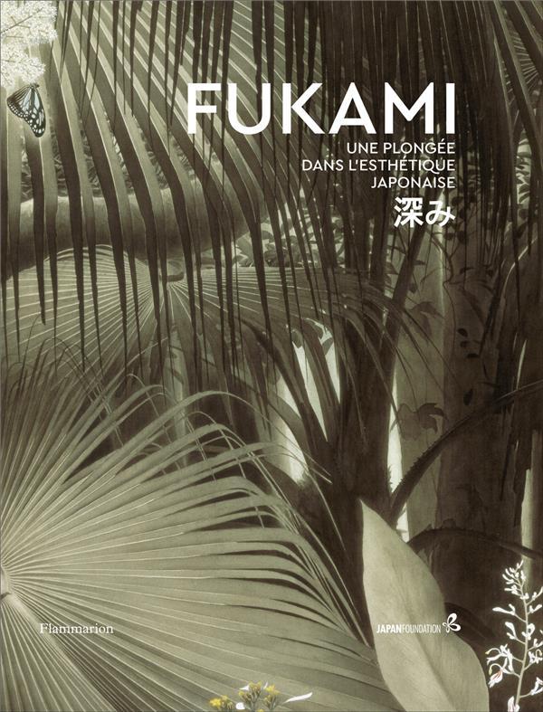 Fukami ; une plongée dans l'esthétique japonaise