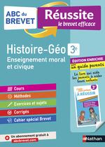 Vente EBooks : Histoire-Géographie - EMC (Enseignement Moral et Civique) 3e - ABC du Brevet Réussite Famille - Brevet 2021 - Cours, Méthode, Ex  - Grégoire Pralon - Florian Louis - Laure Genet