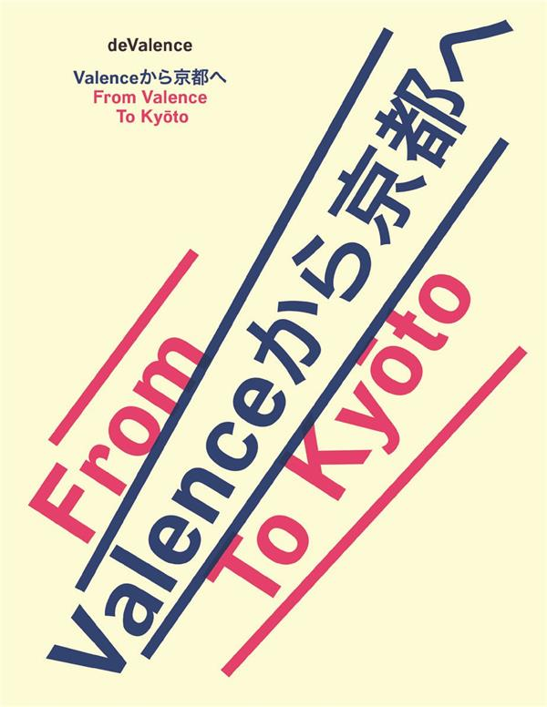 From Valence to Kyoto