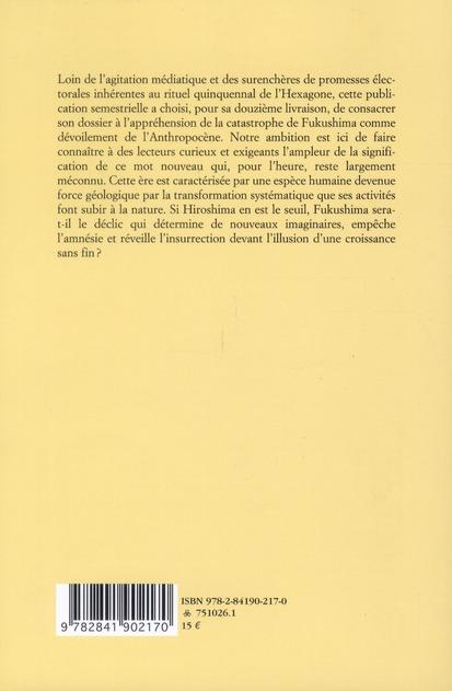 Entropia n.12