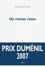 Vente Livre Numérique : Un roman russe  - Emmanuel CARRÈRE