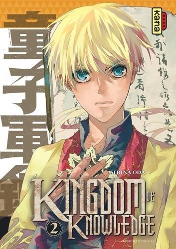 Kingdom of knowledge t.2