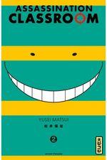 Vente EBooks : Assassination classroom - Tome 2  - Yusei Matsui